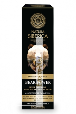 Super Intensive Anti-Wrinkle Cream, Bear Power, 50ml, Natura Siberica
