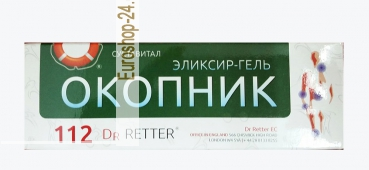 Elixir Gel Beinwell, 80ml, Dr Retter