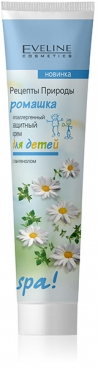 CHILDREN CREAM Chamomile with panthenol, protective, 125ml