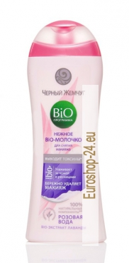 Gentle makeup remover, organic program, 170ml, Black Pearl