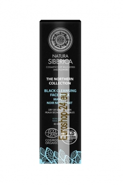 Black Cleansing Face Mask, for deep cleansing of face skin, 80ml, Natura Siberica