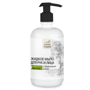 Liquid soap for hands and face with birch juice, 400ml