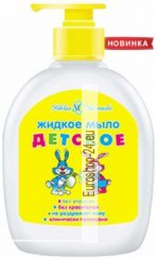 Liquid soap for children, 300ml, Nevskaya Kosmetika