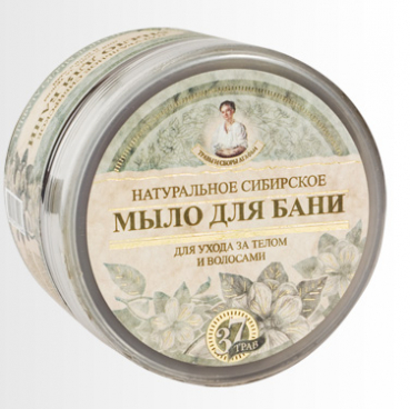 Black Siberian natural soap for the body and hair care, 500ml