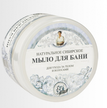 Siberian natural soap for the body and hair care, 500ml Großmutter Agafia
