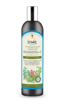 Traditionelles sibirisches Shampoo, №2, 550ml, Birken- Propolis