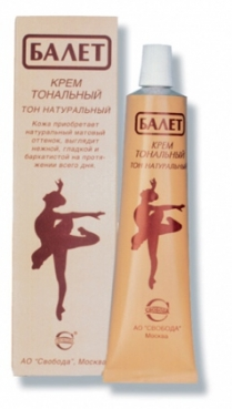 Make-up creme Ballet, mit Lecithin, Naturton, 41g
