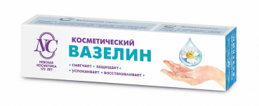 Softening Vaseline for cuticles, 40ml, Nevskaya Kosmetika