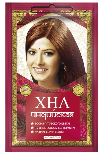 Indian Henna, highest quality- 25g- natural