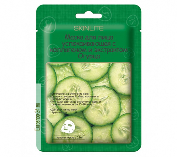 Soothing face mask with cucumber extract, Skinlite, 1 piece, 23g