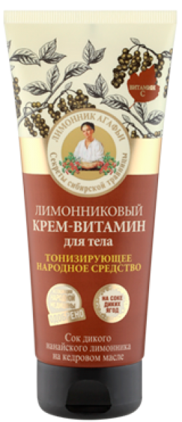 Limonnik vitamin cream for body, 200 ml, Grandmother Agafia