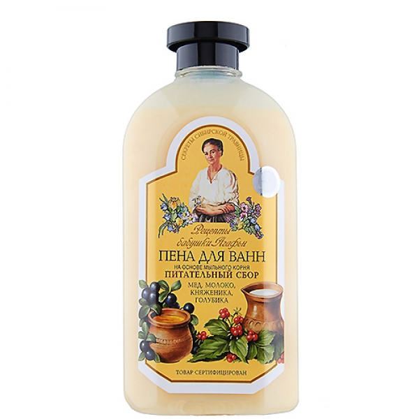 Bath Foam with soap root, Nourishing Collection, 500ml