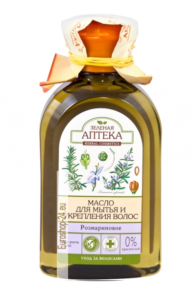 Rosemary oil for hair growth, 250ml, for cleansing and strengthening the hair