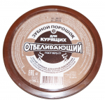 "Tooth Powder ""Whitening"" for smokers - 75g."