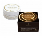 Hydrogel - Pflaster GOLD & COLLAGEN, Skinlite, 60St