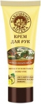 Hand cream lemon and potatoes, 75ml, Omas Apotheke