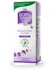 "Cream for skin care ""BORO PLUS"" - Regular (violett) - 25ml"